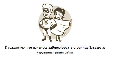 Снимок экрана 2013-11-10 в 22.52.06
