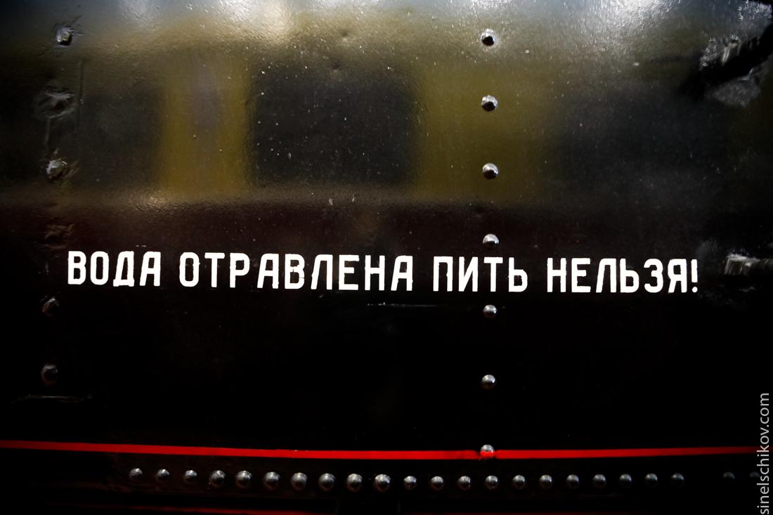 _U5A1686